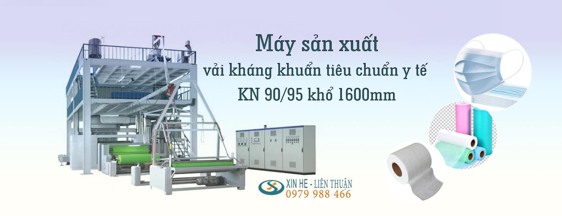 vai-khang-khuan